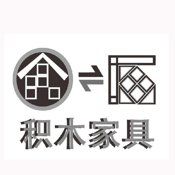 积木电路板 图标