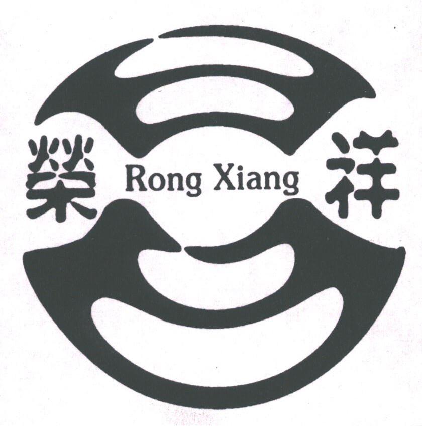 中国重庆国际经济技术合作公司
