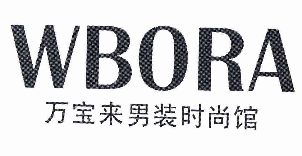 logo logo 标志 设计 矢量 矢量图 素材 图标 972_504