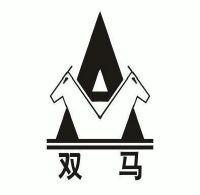 柳州市双马电器集团公司