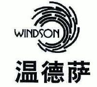 北京华洋温莎洗衣服务有限公司