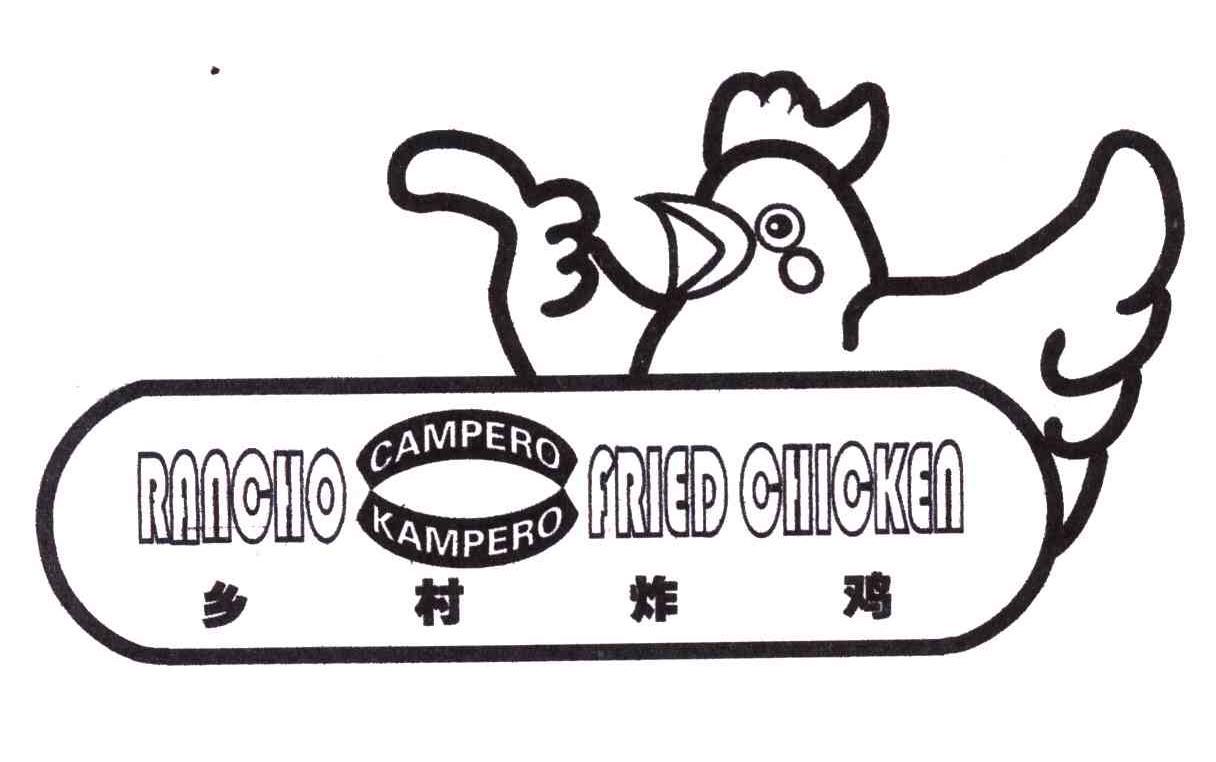 乡村炸鸡图片