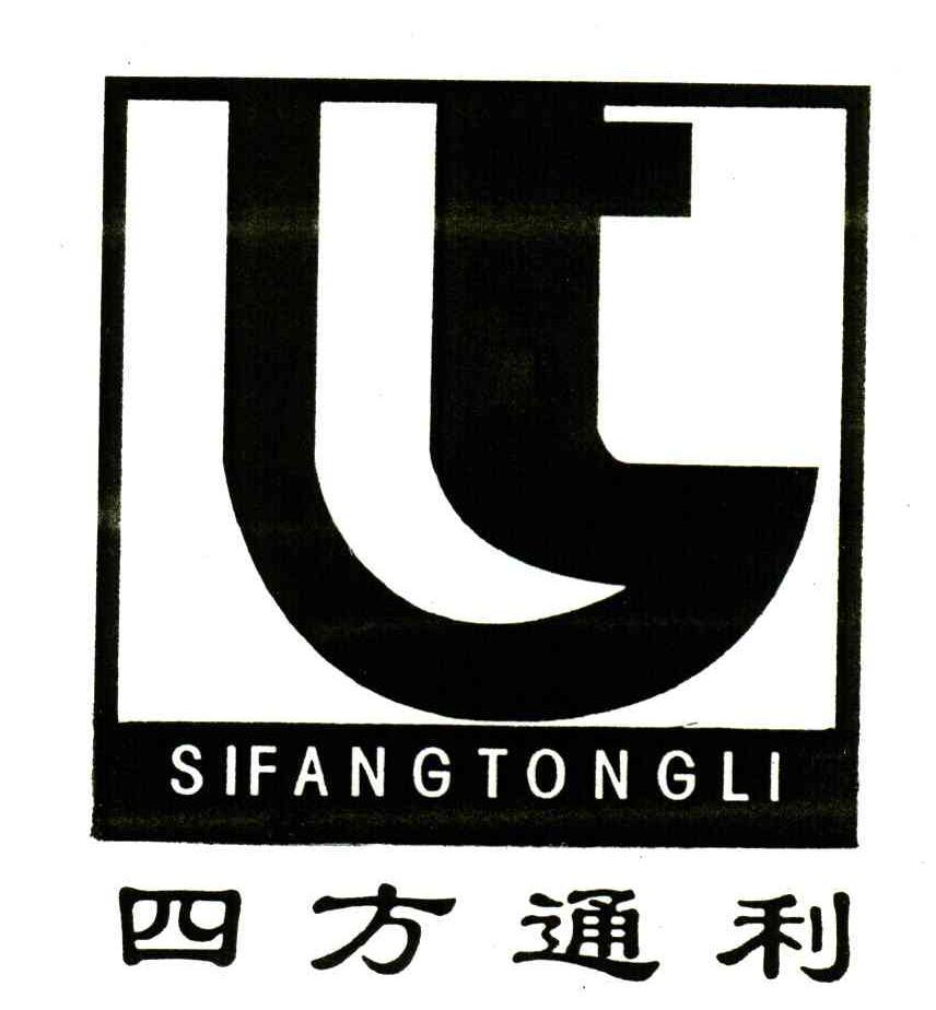 朝阳四方通利实业有限公司