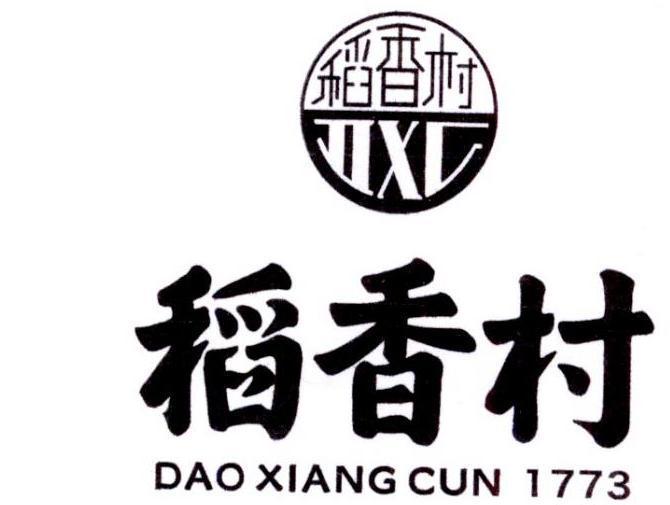 稻香村食品集团股份有限公司