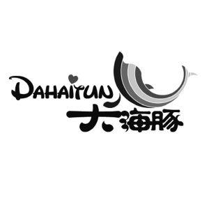 广州市大海豚文化发展有限公司