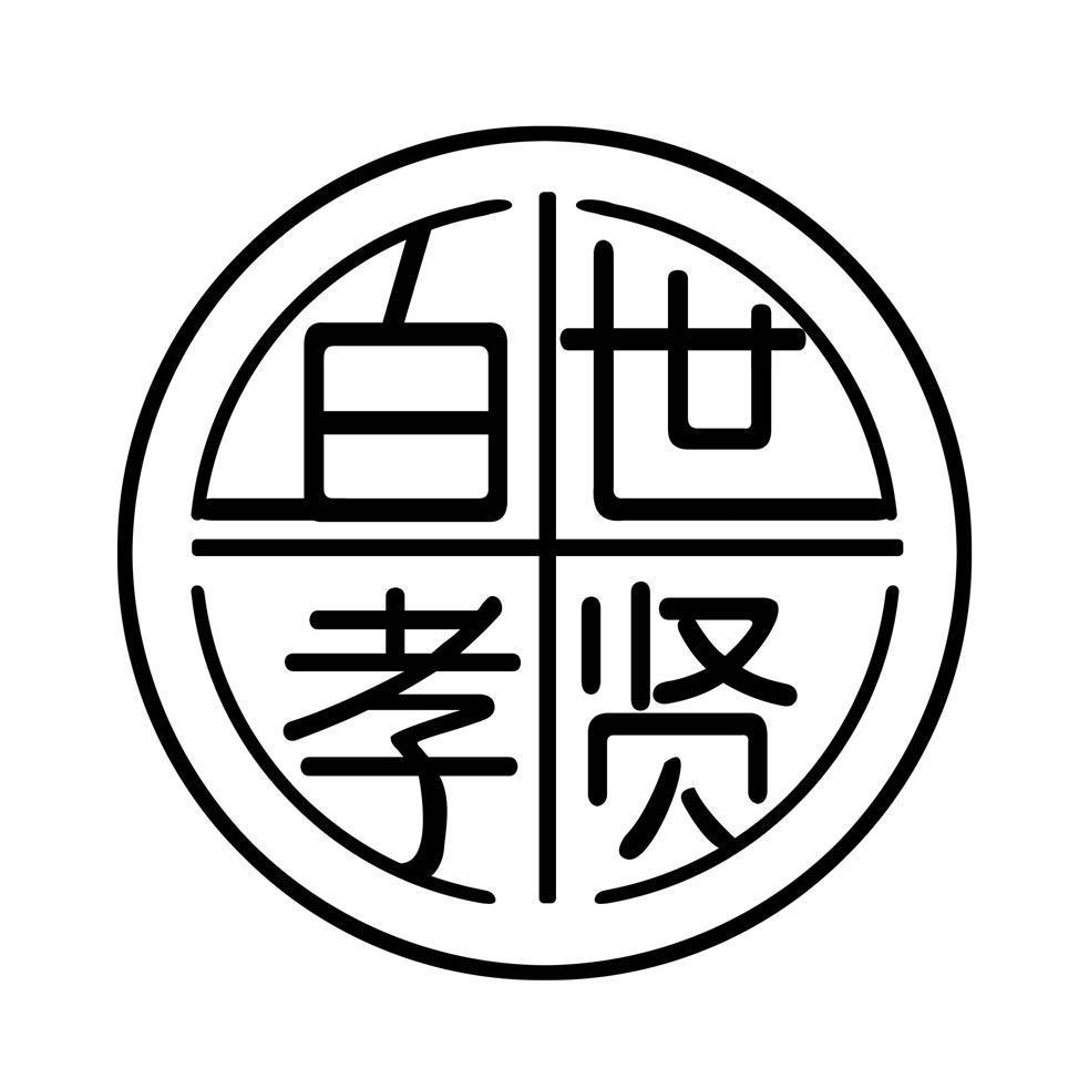 logo logo 标志 设计 矢量 矢量图 素材 图标 983_983