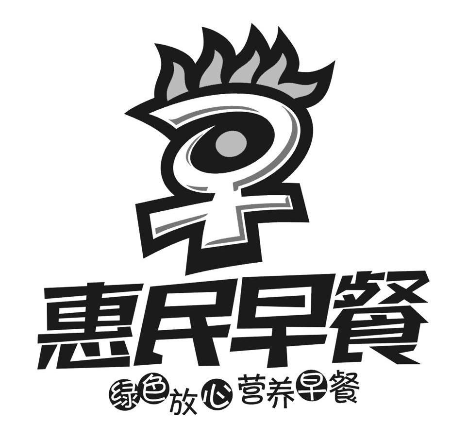 logo logo 标志 设计 矢量 矢量图 素材 图标 964_906