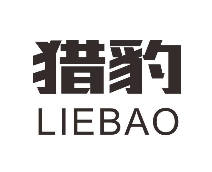 logo logo 标志 设计 矢量 矢量图 素材 图标 678_552