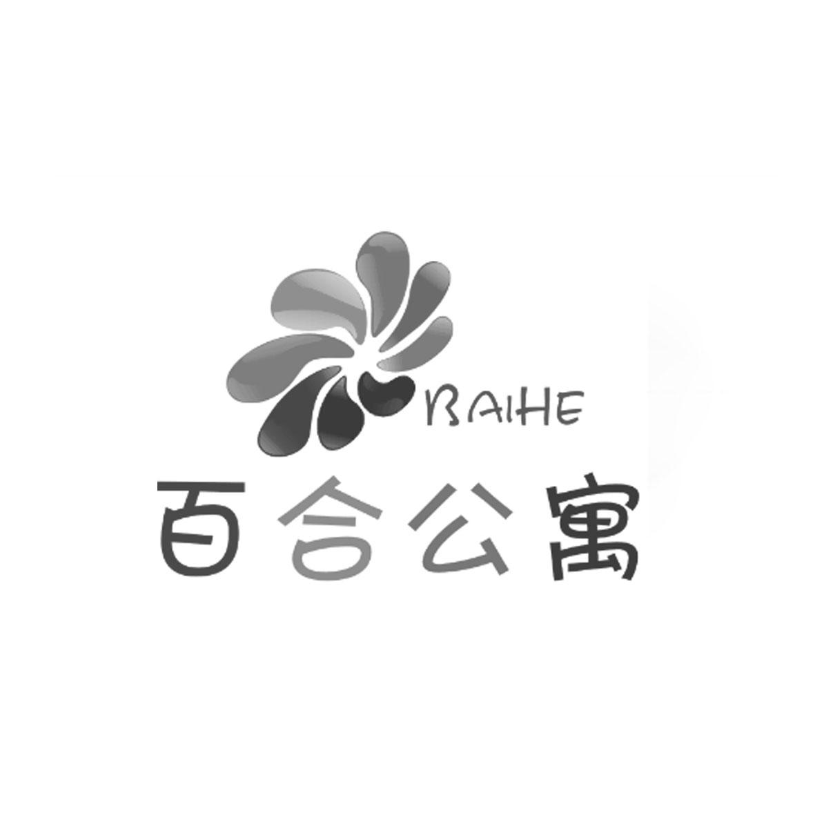 香吻yubaihe_百合公寓 baihe