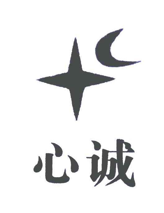 天空之城李治竹笛谱