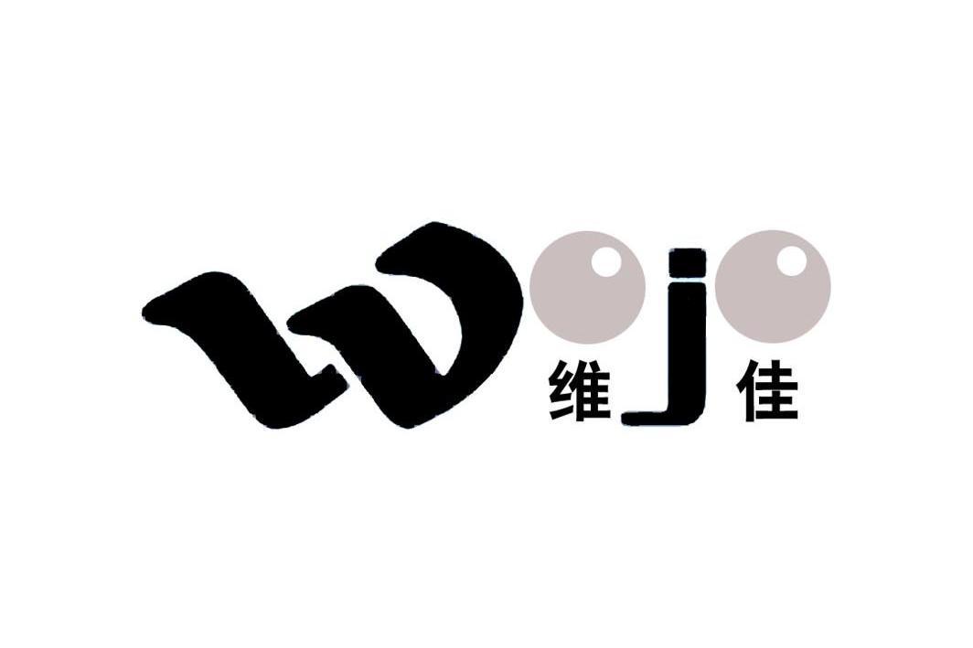 logo logo 标志 设计 矢量 矢量图 素材 图标 1064_709