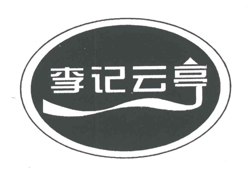 logo 标识 标志 设计 图标 992_774