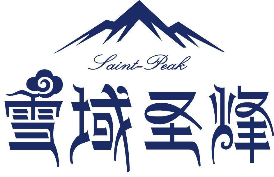 青海旅游集团logo