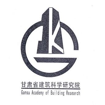 甘肃省建筑科学研究院郑州西三环平面设计培训图片