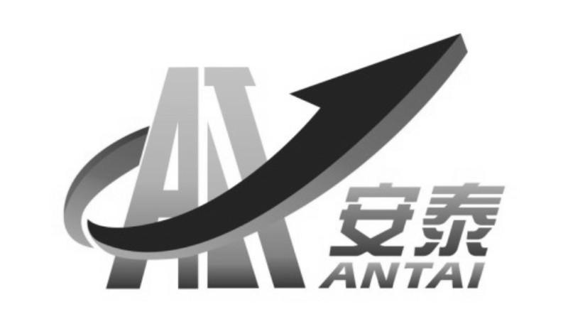 logo logo 标志 设计 矢量 矢量图 素材 图标 800_456