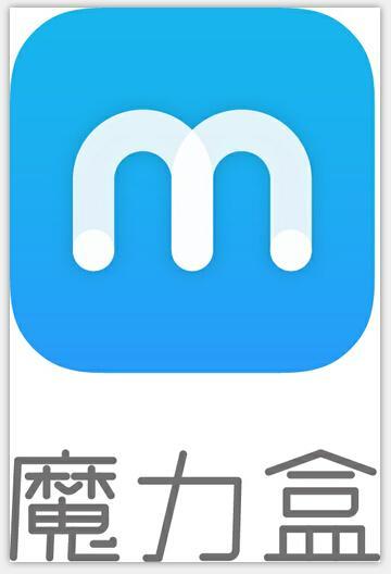 魔力盒 m