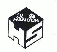 汉森电路板包装