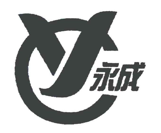 logo logo 标志 设计 书法 书法作品 图标 680_564