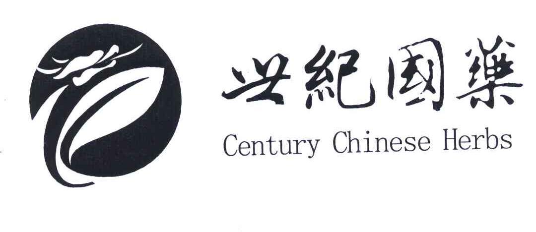 logo logo 标志 设计 矢量 矢量图 素材 图标 1080_468
