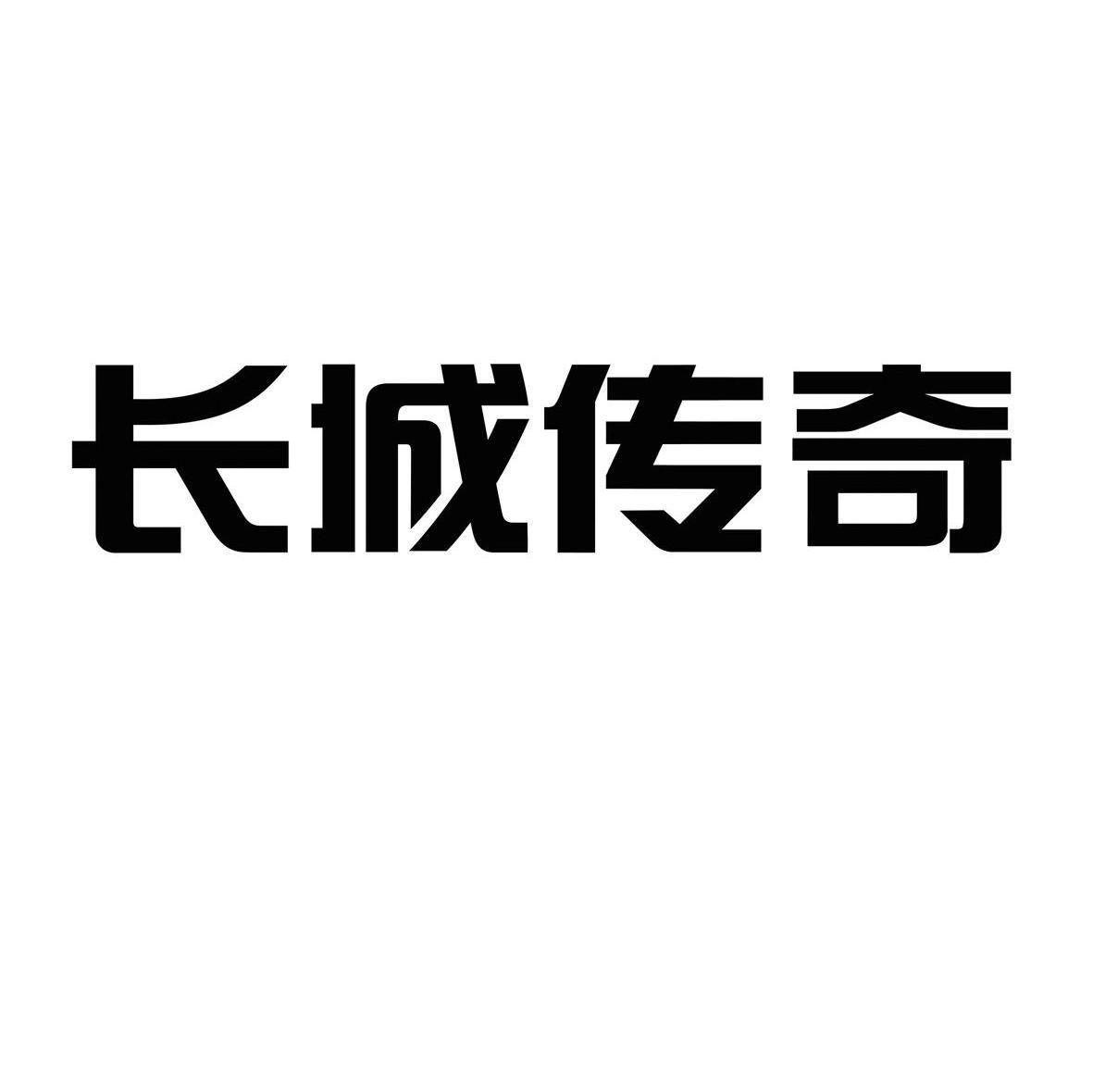 logo logo 标志 设计 矢量 矢量图 素材 图标 1181_1180