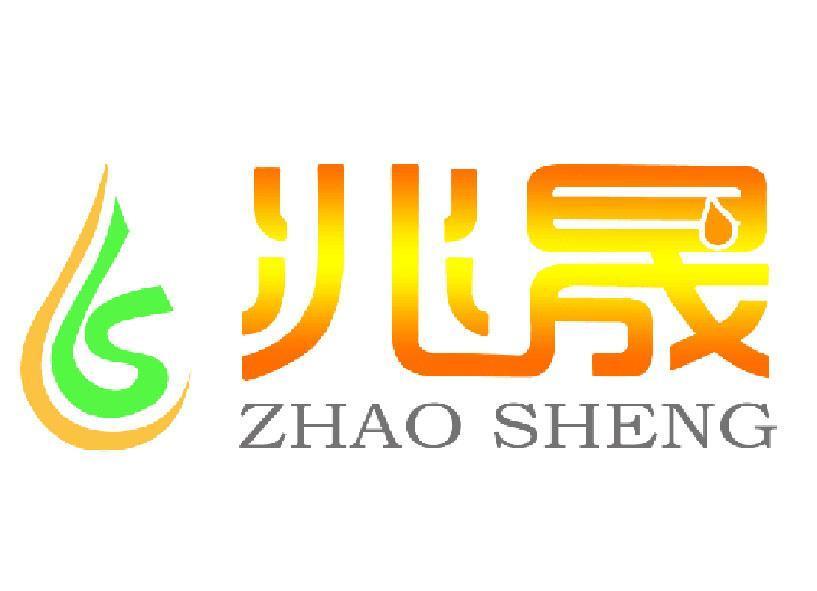logo logo 标志 设计 矢量 矢量图 素材 图标 817_591