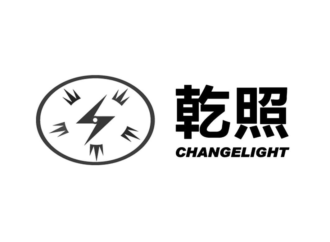 logo logo 标志 设计 矢量 矢量图 素材 图标 1063_779