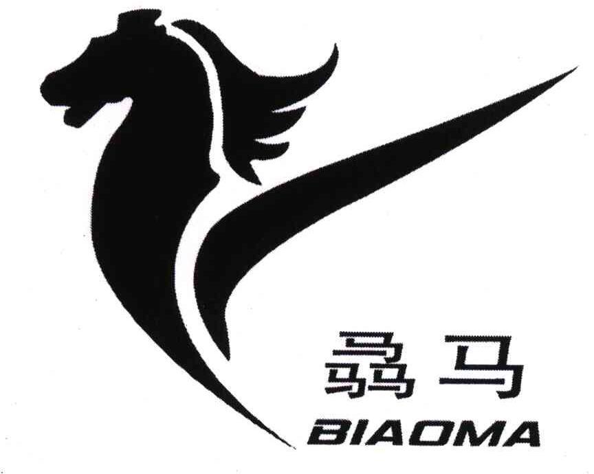 logo logo 标志 设计 矢量 矢量图 素材 图标 864_690