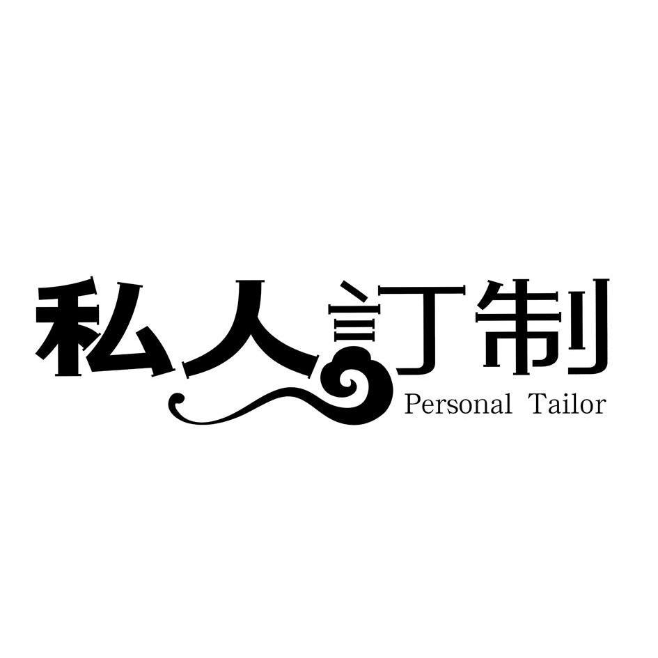 天合汽车logo