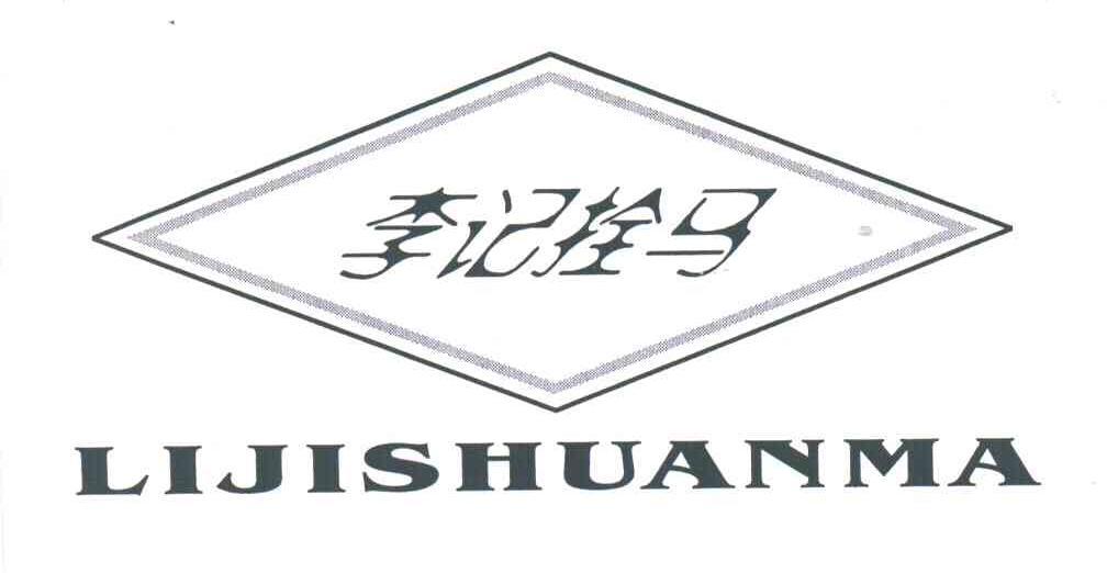 logo 标识 标志 设计 图标 1008_522
