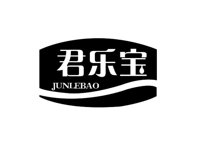 石家庄君乐宝太行乳业有限公司