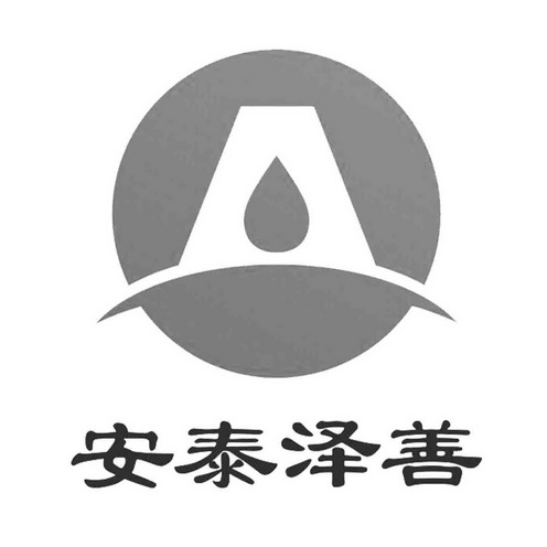 logo logo 标识 标志 设计 矢量 矢量图 素材 图标 496_496