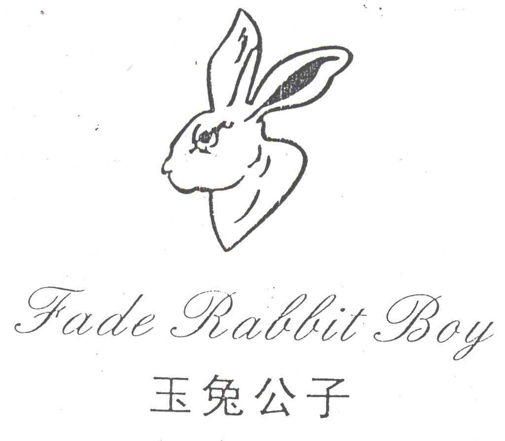 玉兔的简笔画可爱