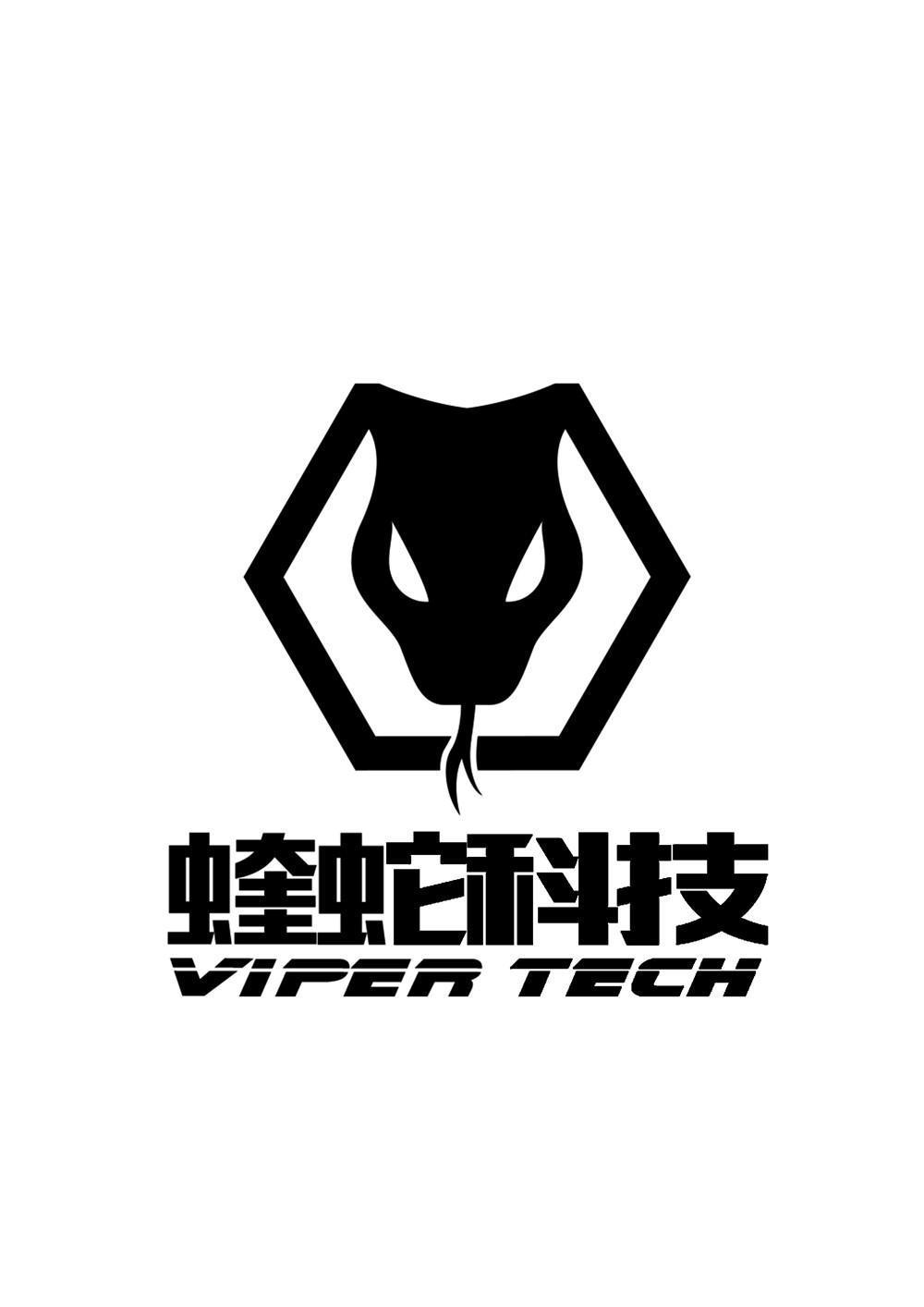 logo logo 标志 设计 矢量 矢量图 素材 图标 1000_1414 竖版 竖屏