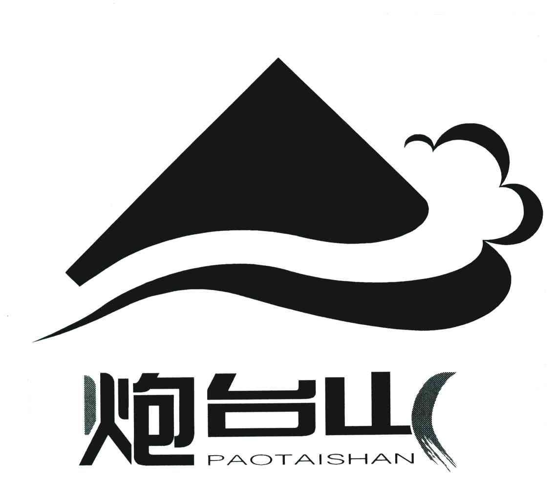 logo logo 标志 设计 矢量 矢量图 素材 图标 1136_1032