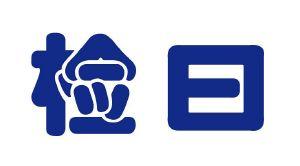 logo 标识 标志 设计 矢量 矢量图 素材 图标 763_423