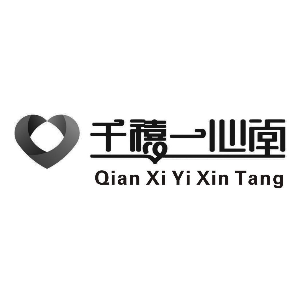 logo logo 标志 设计 矢量 矢量图 素材 图标 1062_1062