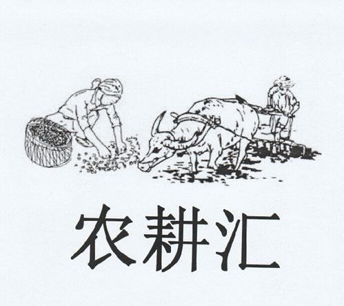 江南风景农耕手绘图片