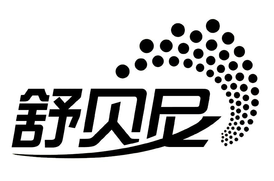 南京正大天晴制药有限公司