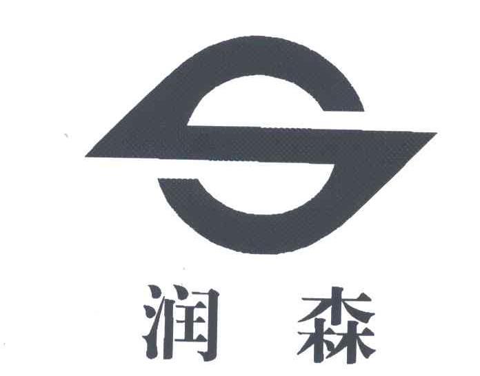 logo logo 标识 标志 设计 图标 696_546
