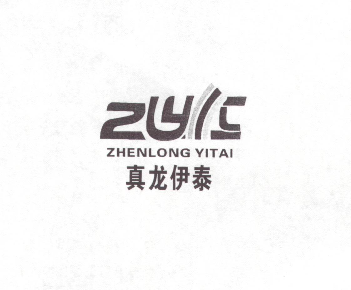 logo logo 标志 设计 矢量 矢量图 素材 图标 1122_928