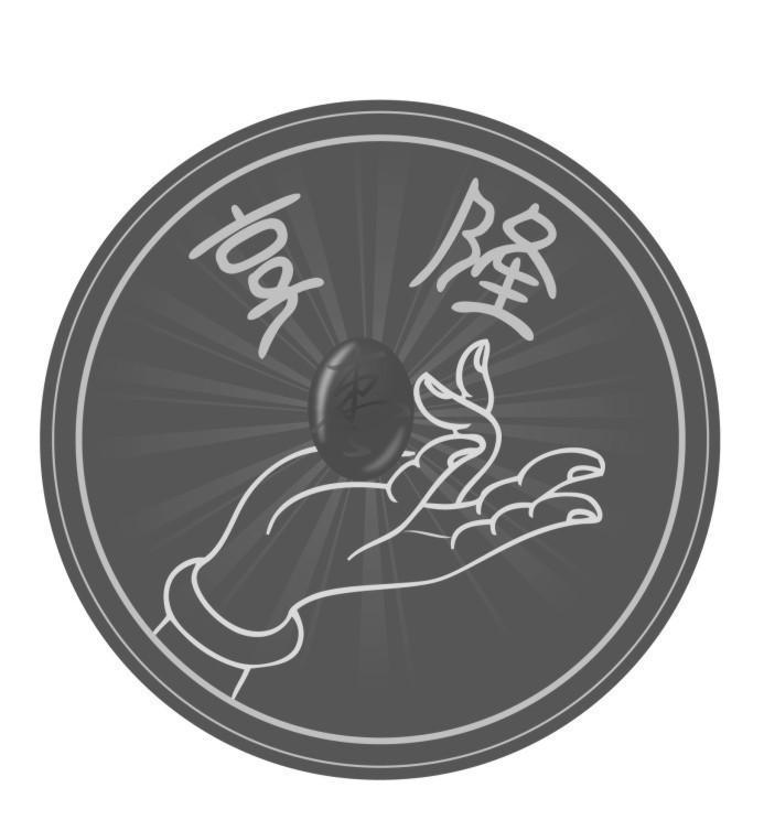隆江卤猪耳饭图片