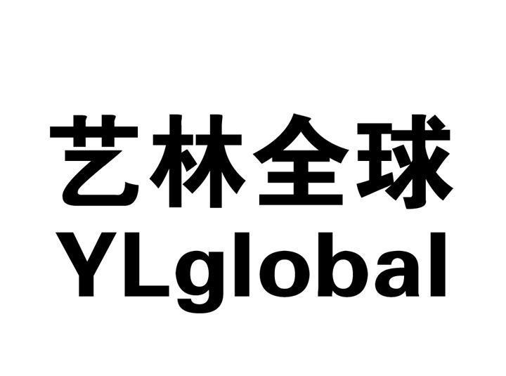 logo logo 标志 设计 矢量 矢量图 素材 图标 720_535