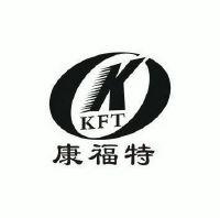 浙江省永康市康福特实业有限公司图片