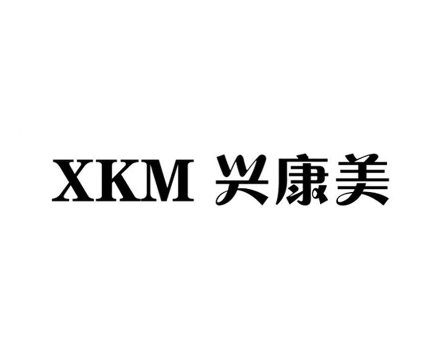 logo logo 标志 设计 矢量 矢量图 素材 图标 886_709