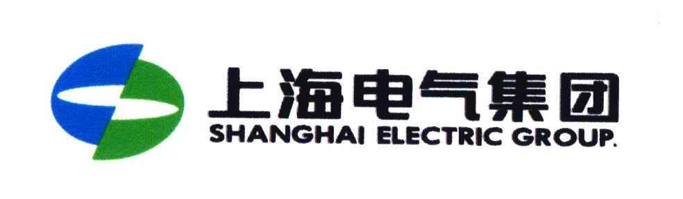 上海电气集团;shanghaielectricgroup