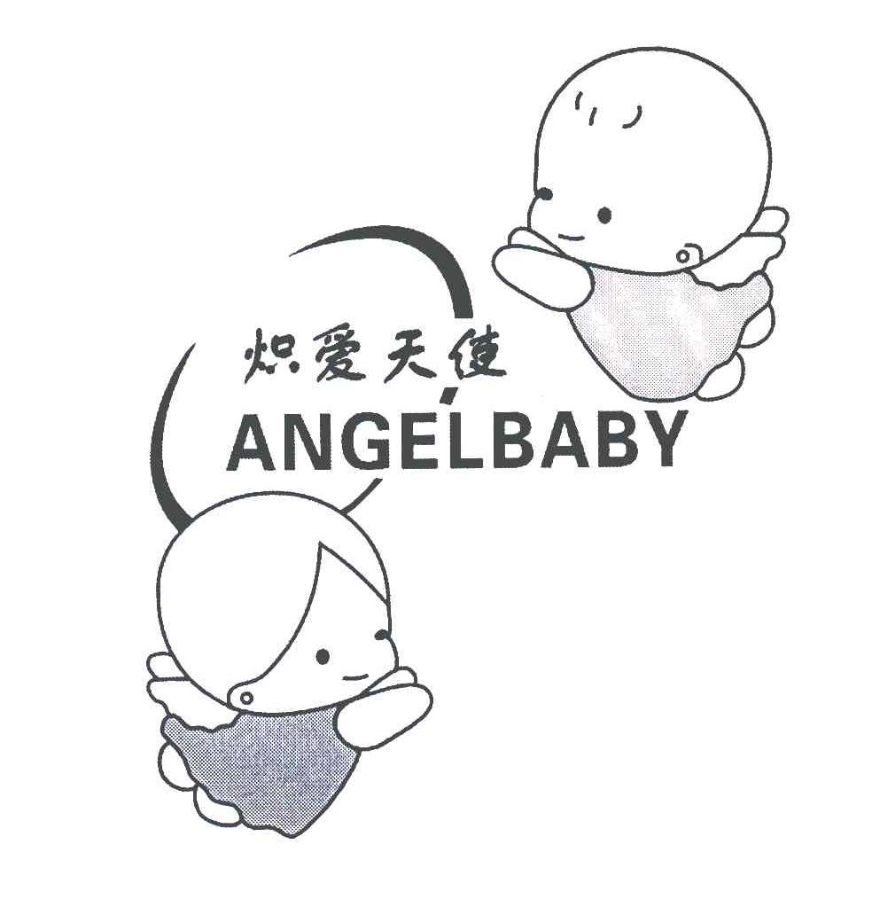 手绘angelbaby简笔画