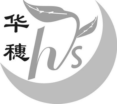 广西穗宝有机肥料有限责任公司图片