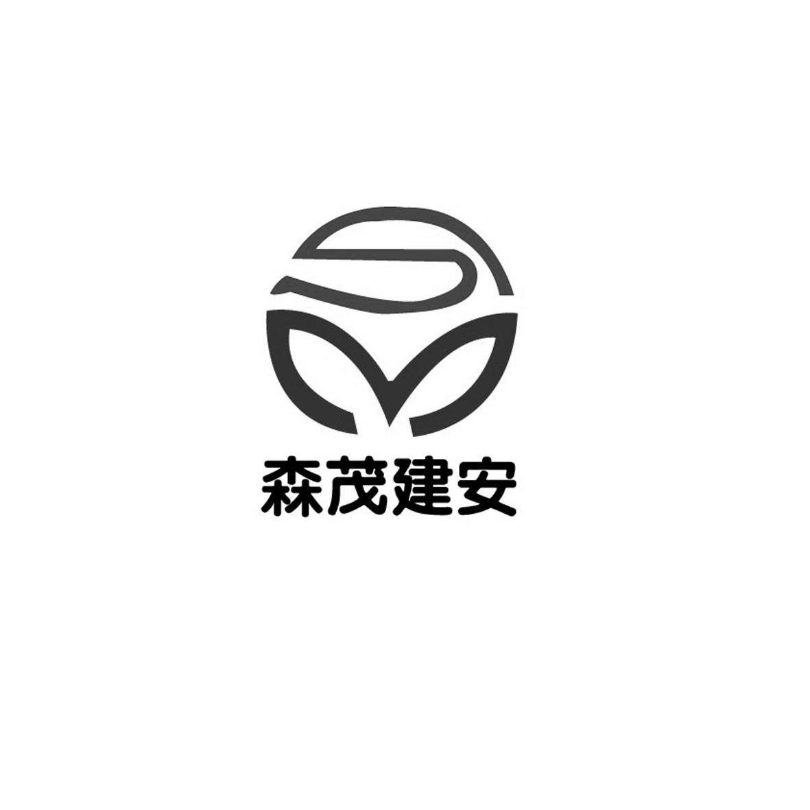 陕西森茂建筑安装工程有限公司_【信用信息_诉讼信息