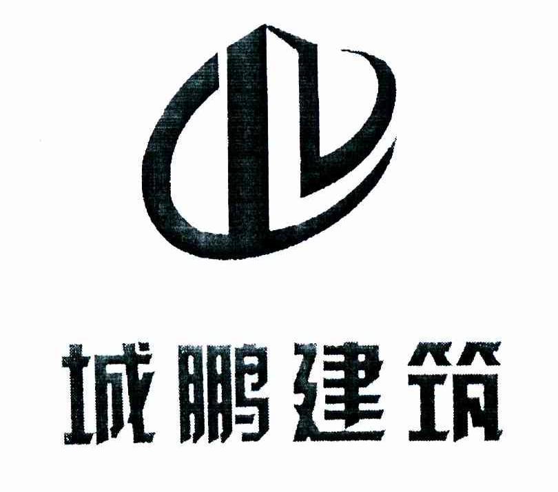 教师范画囹�a�i)�aj_重庆城鹏建筑工程有限公司