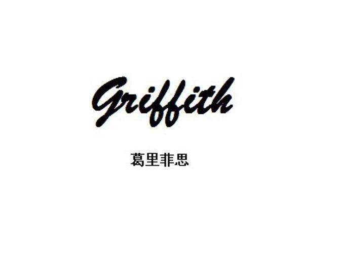 logo logo 标志 设计 矢量 矢量图 素材 图标 665_504